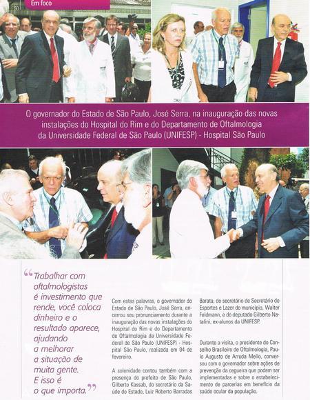 Inauguração de novas instalações do Departamento de Oftalmologia da Universidade Federal de São Paulo